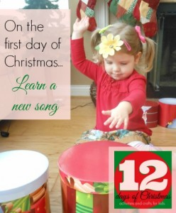 On the first day of Christmas... learn a new song. Today's Christmas activity is to learn a new song. Maybe it's a song you sang as a kid but have yet to introduce to your little ones. Maybe you go in search of one online or at the library. I'll give you two of our fave Christmas songs. If you have a favorite song that we may not have heard leave the lyrics in the comments. Happy singing!
